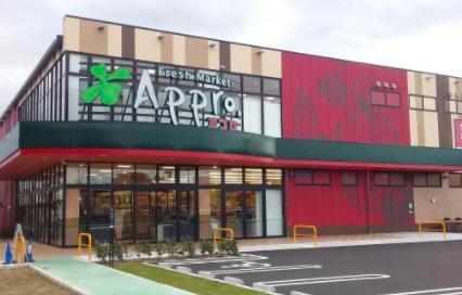 食品館アプロ堺香ヶ丘店