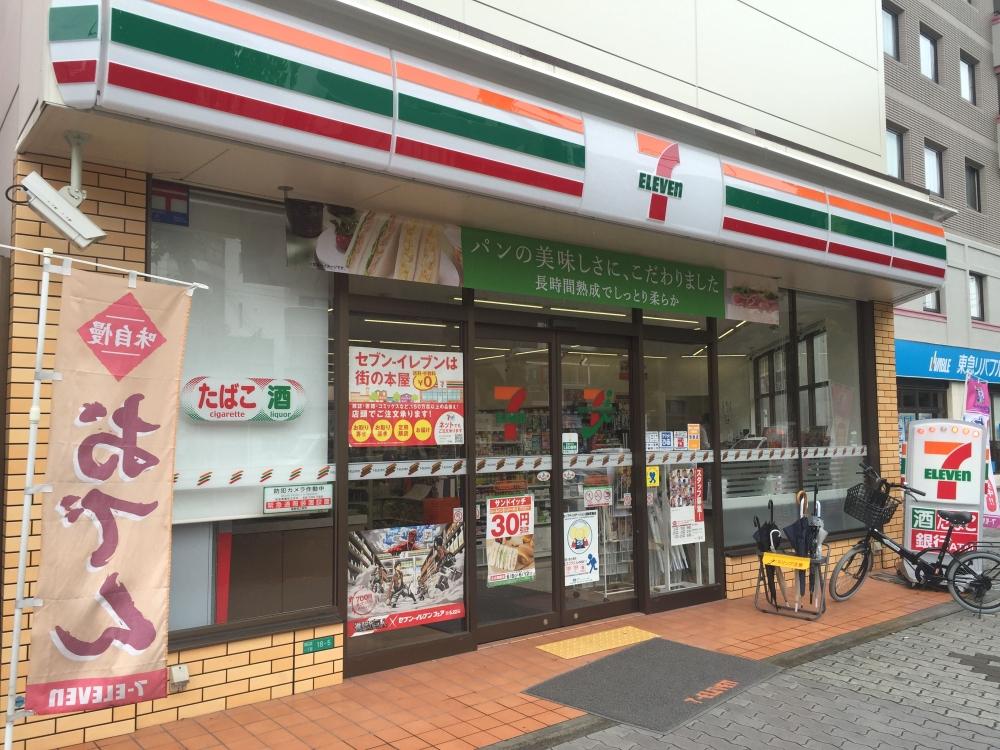 セブンイレブン大阪西田辺町1丁目店